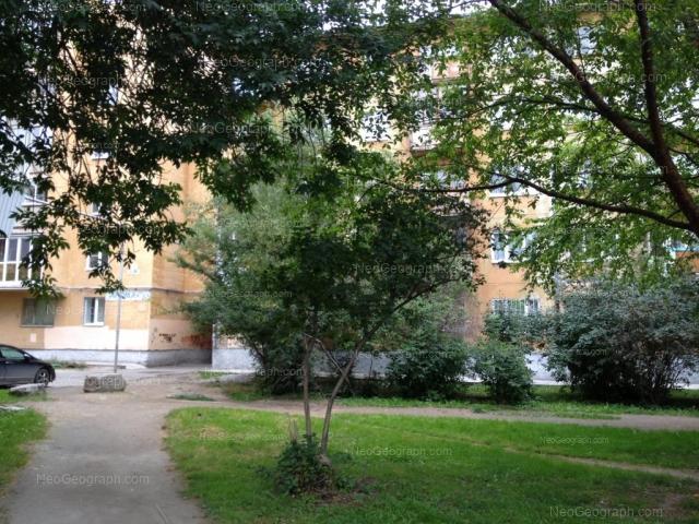 Адрес(а) на фотографии: улица Пальмиро Тольятти, 28, Екатеринбург