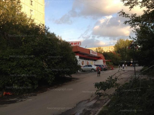 Адрес(а) на фотографии: Уральская улица, 46, 50, Екатеринбург