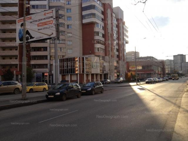 Адрес(а) на фотографии: Родонитовая улица, 4, 4А, Екатеринбург
