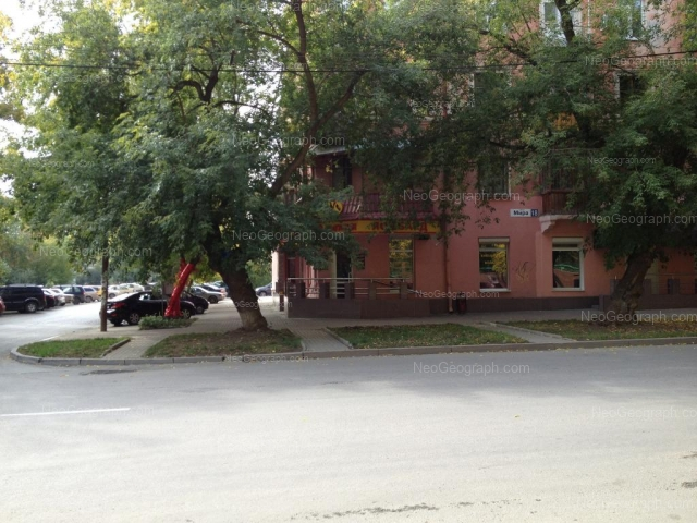 Адрес(а) на фотографии: улица Мира, 18, Екатеринбург
