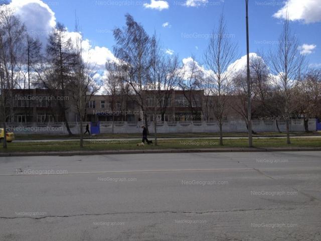 Фото: детский сад 128, улица Тавайтуйская, 3, Екатеринбург