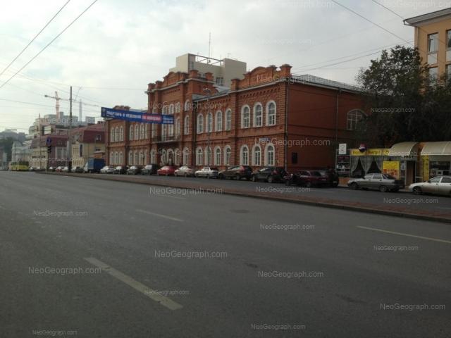 Адрес(а) на фотографии: улица Карла Либкнехта, 9, Екатеринбург