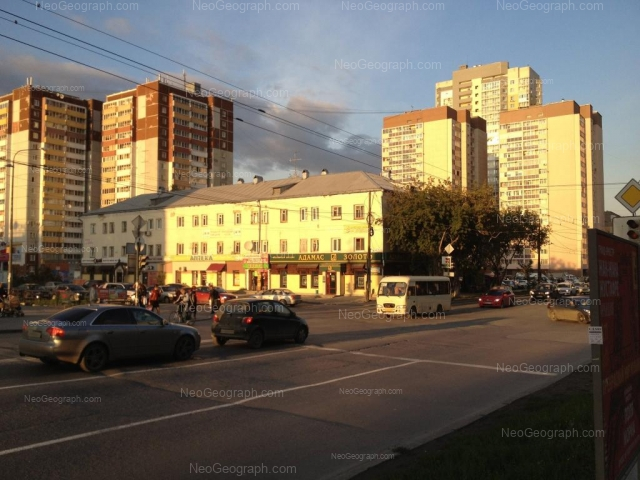Адрес(а) на фотографии: улица Чекистов, 5, Екатеринбург