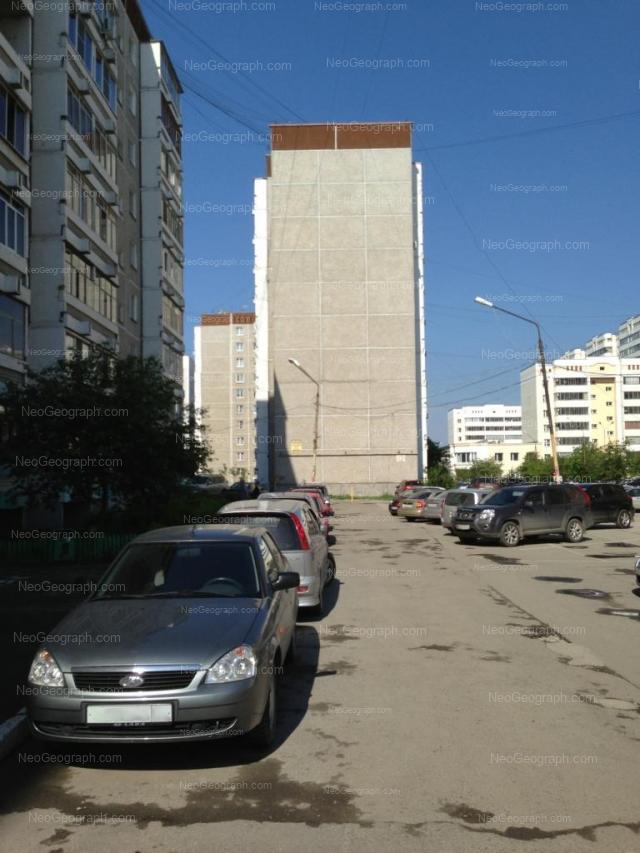 Адрес(а) на фотографии: улица Вилонова, 6, 12, 14, Екатеринбург