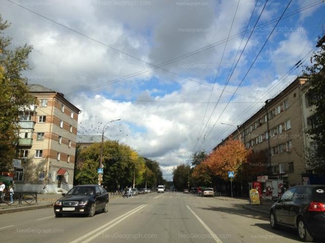 Address(es) on photo: Taganskaya street, 5, 7, 8, Yekaterinburg