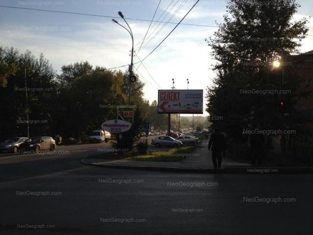 Address(es) on photo: Studencheskaya street, 21, 23, Yekaterinburg