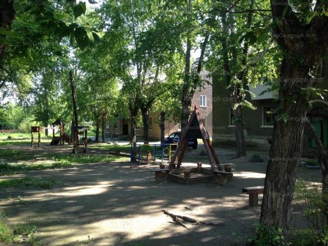 Адрес(а) на фотографии: улица Вилонова, 7, 7А, Екатеринбург