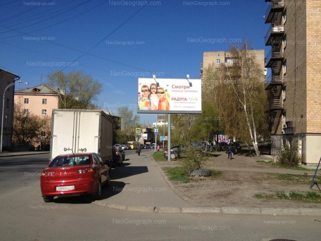 Адрес(а) на фотографии: Гурзуфская улица, 17, 18, 20, Екатеринбург
