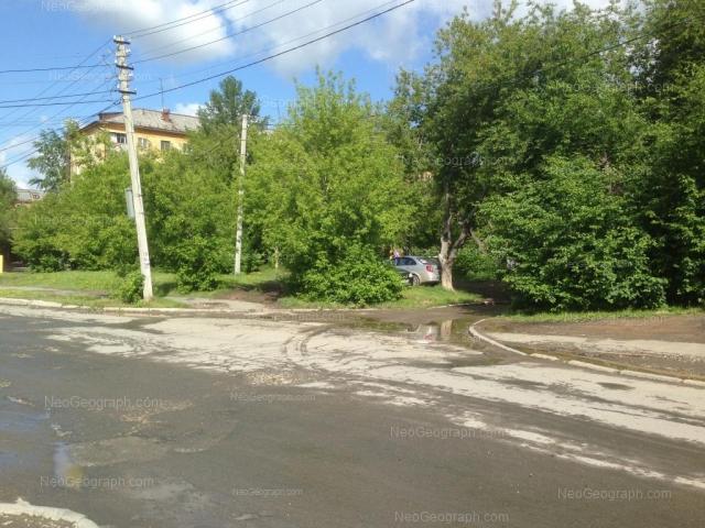 Address(es) on photo: Mashinostroiteley street, 59, Yekaterinburg