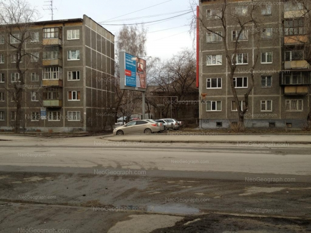 Address(es) on photo: Kuibisheva street, 115, 115А, 115Б, 121, Yekaterinburg