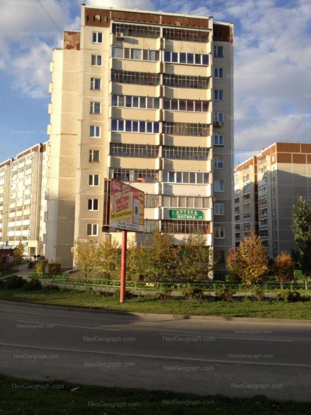 Адрес(а) на фотографии: Родонитовая улица, 3 к2, Екатеринбург