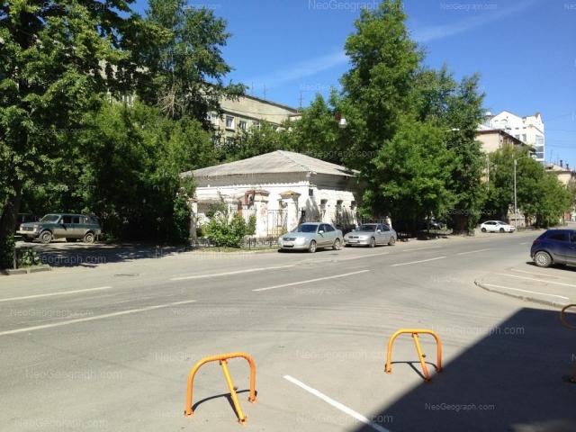 Address(es) on photo: Sakko i Vantsetti street, 50, 54, 58, 58А, Yekaterinburg