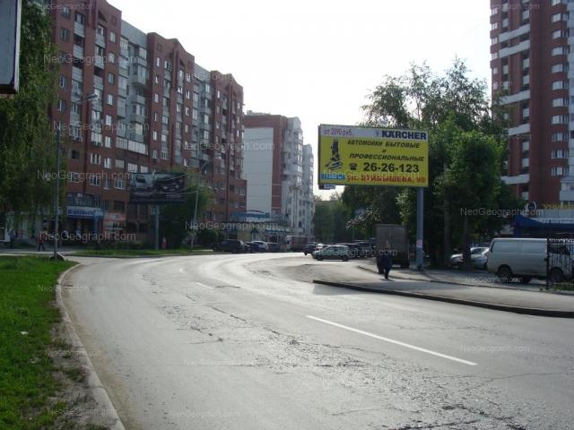 Address(es) on photo: Kuibisheva street, 80/1, 139, 143, Yekaterinburg