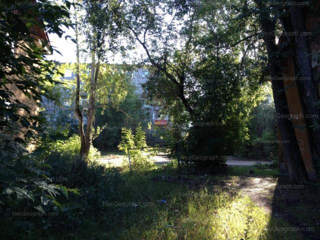 Адрес(а) на фотографии: Академическая улица, 4, Екатеринбург