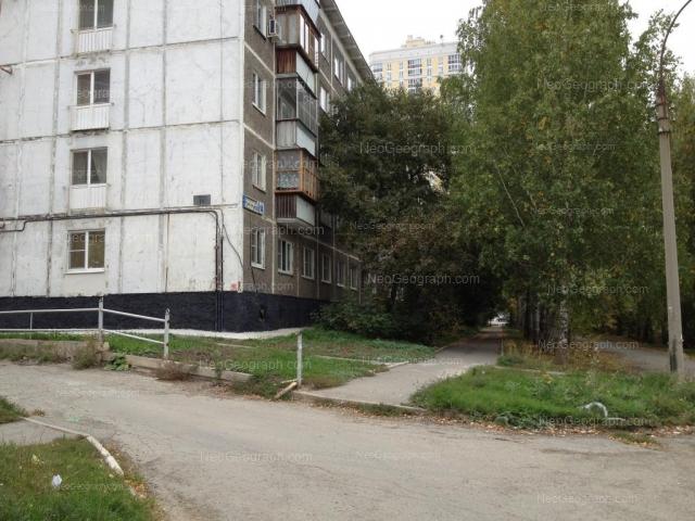 Адрес(а) на фотографии: улица Зенитчиков, 14, Екатеринбург