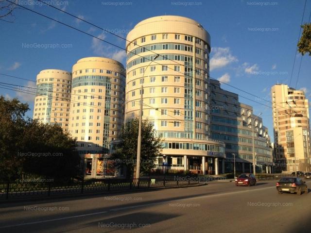 Address(es) on photo: Nikolaya Nikonova street, 4, 6, 8, 10, Yekaterinburg