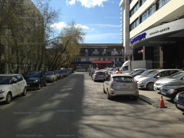 Address(es) on photo: Lenina avenue, 50Б, 50Ж, 52/1А, Yekaterinburg