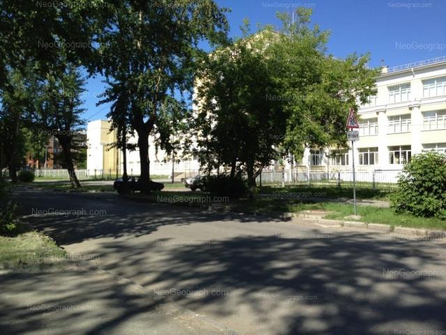Address(es) on photo: Krasnikh Partizan street, 4, Yekaterinburg