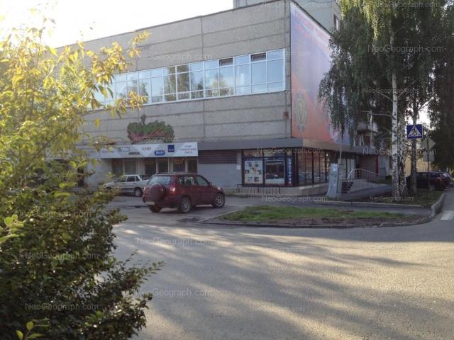 Address(es) on photo: Studencheskaya street, 37, 39, Yekaterinburg