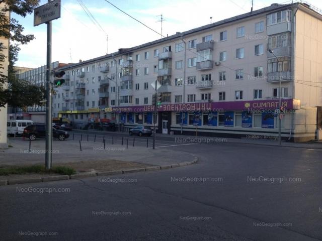 Адрес(а) на фотографии: улица Толмачёва, 23, 25, Екатеринбург
