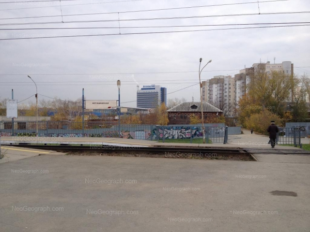 Address(es) on photo: Samoletnaya street, 1, 2Б, 4, Yekaterinburg