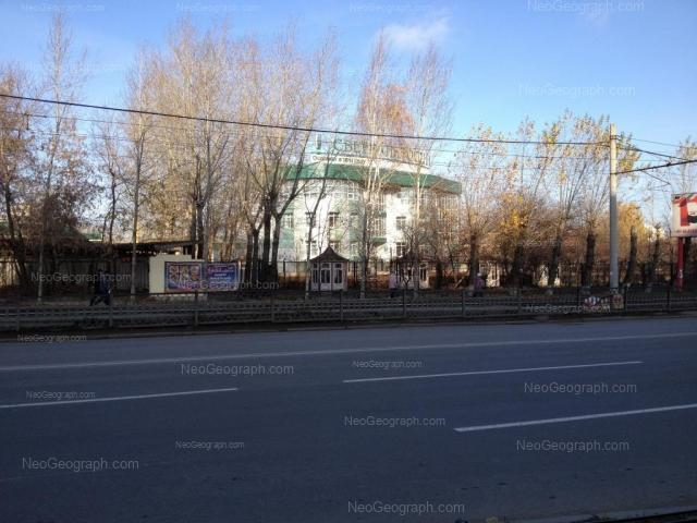 Адрес(а) на фотографии: улица 8 Марта, 206, 206Б, Екатеринбург