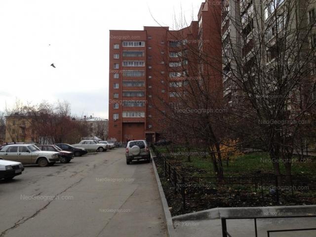 Адрес(а) на фотографии: улица Буторина, 7, 9, Екатеринбург