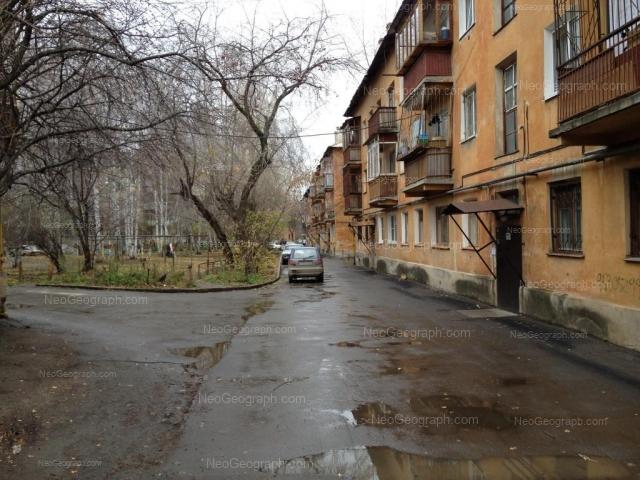 Адрес(а) на фотографии: улица Гражданской Войны, 1А, 5, 7, Екатеринбург