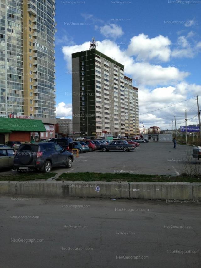 Адрес(а) на фотографии: Техническая улица, 10, 12, 14к2, Екатеринбург