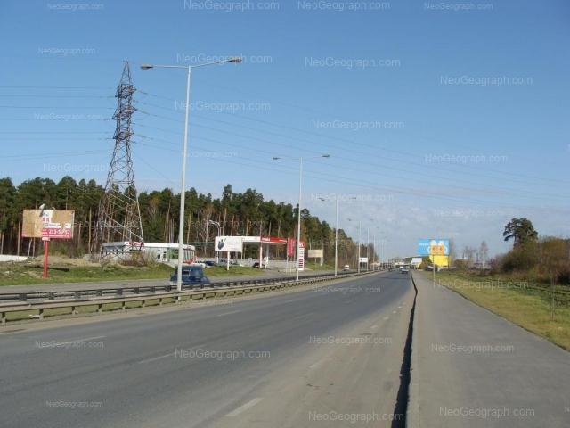 Адрес(а) на фотографии: Базовый переулок, 30, Екатеринбург
