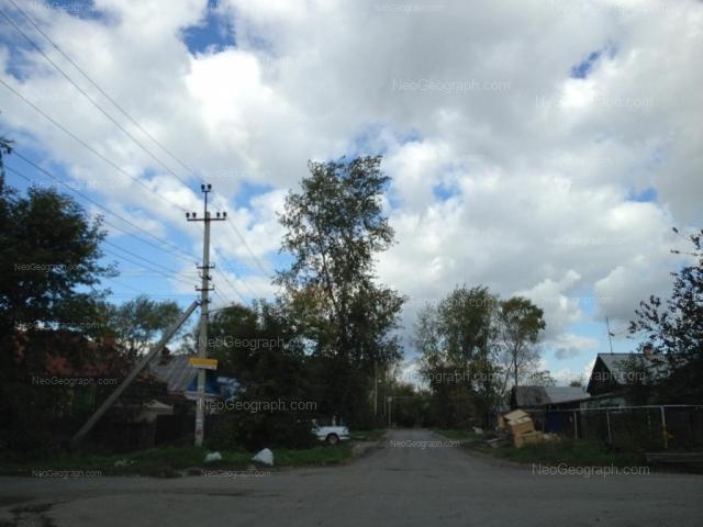 Address(es) on photo: Voikova street, 109, Yekaterinburg