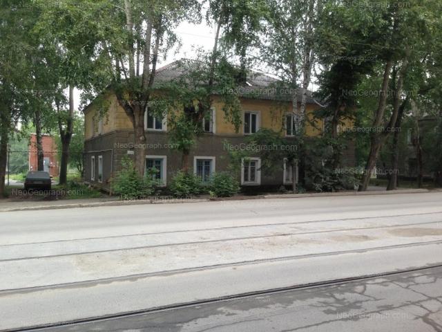Address(es) on photo: Entusiastov street, 29, Yekaterinburg