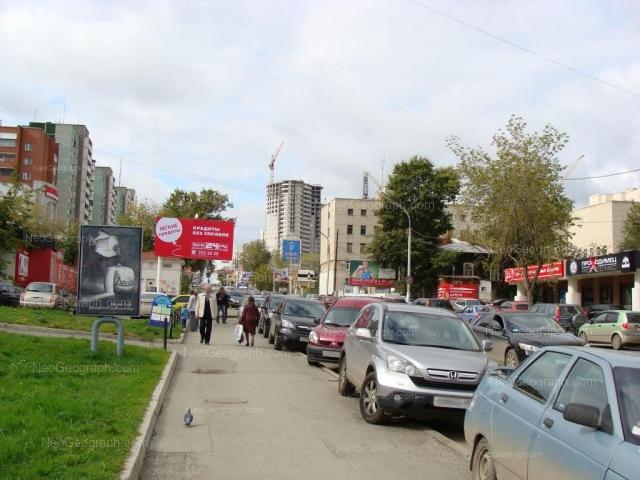 Адрес(а) на фотографии: улица Куйбышева, 8, 29, Екатеринбург