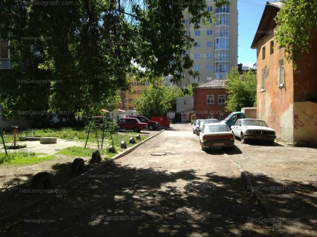 Address(es) on photo: Sakko i Vantsetti street, 57А, Yekaterinburg