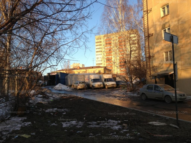 Address(es) on photo: Sulimova street, 63, Yekaterinburg