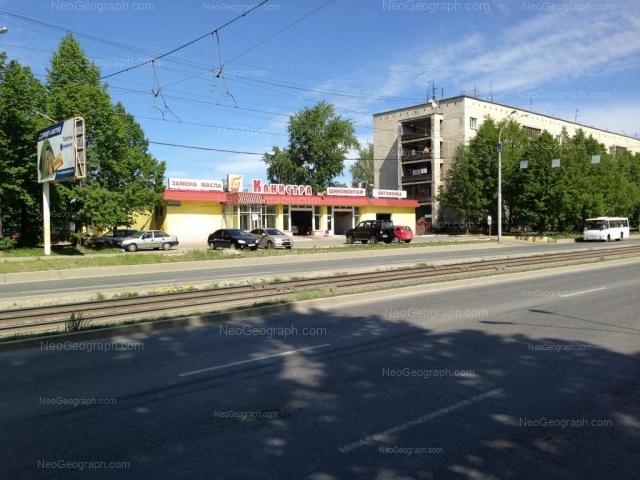 Address(es) on photo: Donbasskaya street, 41, 43, Yekaterinburg