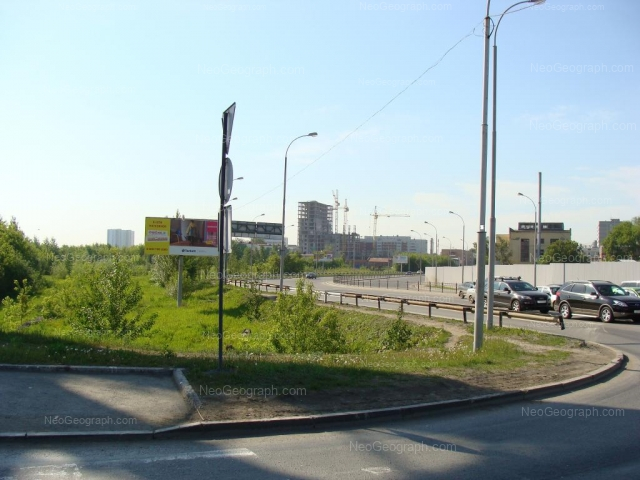 Address(es) on photo: Mashinnaya street, 2, Yekaterinburg