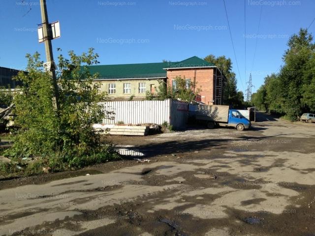 Адрес(а) на фотографии: улица Корепина, 50, Екатеринбург