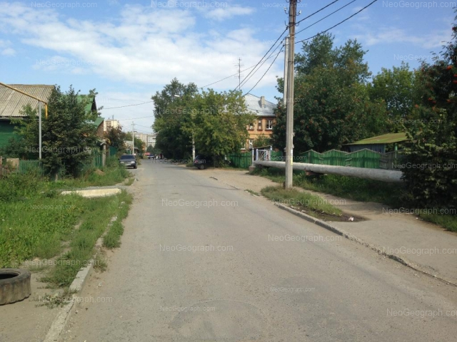 Address(es) on photo: Obkhodnoy lane, 35, Yekaterinburg