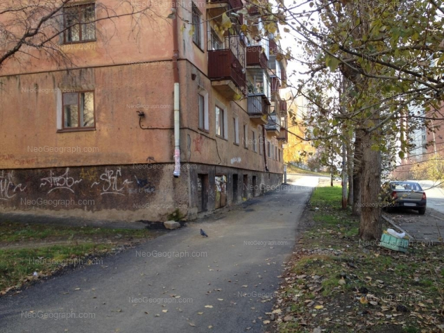 Address(es) on photo: Profsoiuznaya street, 18, 45, Yekaterinburg