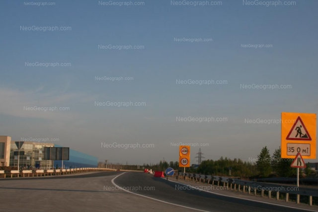 Адрес(а) на фотографии: улица Альпинистов, 85, Екатеринбург
