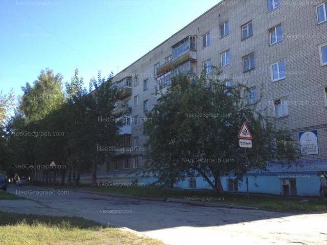 Адрес(а) на фотографии: Байкальская улица, 46, Екатеринбург