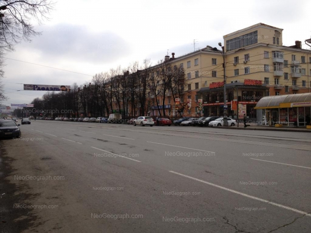 Адрес(а) на фотографии: проспект Ленина, 62/2, 64, Екатеринбург