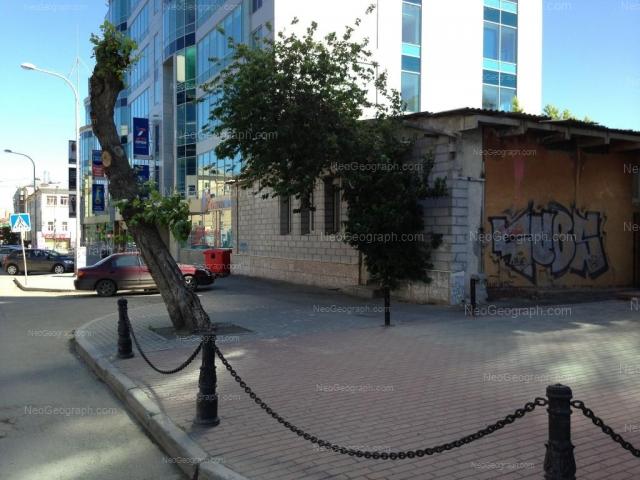 Address(es) on photo: Sakko i Vantsetti street, 57Б, 61, 63, Yekaterinburg