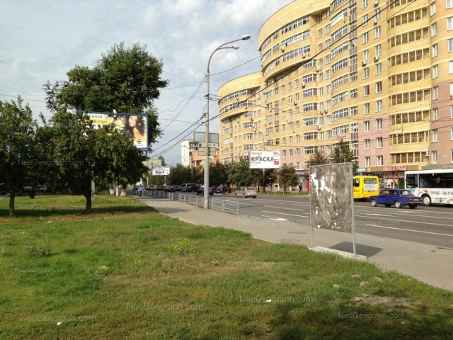 Адрес(а) на фотографии: улица Крауля, 44, Екатеринбург