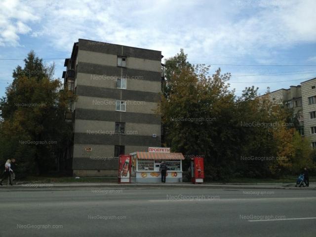 Адрес(а) на фотографии: Расточная улица, 41, 43, Екатеринбург
