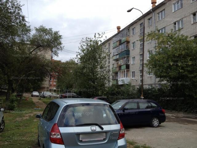 Address(es) on photo: Gurzufskaya street, 9А, 9Б, Yekaterinburg