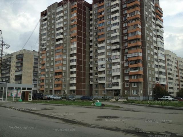 Адрес(а) на фотографии: Таватуйская улица, 2, 4, Екатеринбург