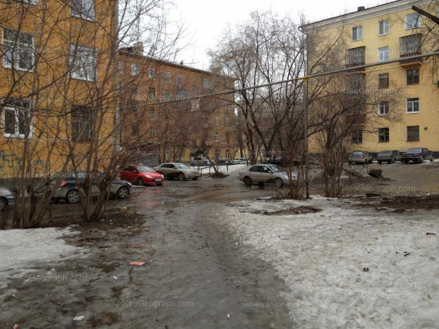 Адрес(а) на фотографии: улица Баумана, 18, Екатеринбург