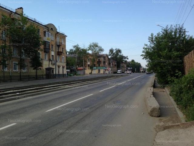 Адрес(а) на фотографии: Кировградская улица, 41, 70, Екатеринбург